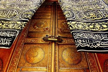 porte kaaba